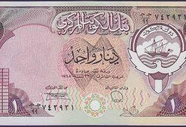 Cea mai valoroasă monedă din lume