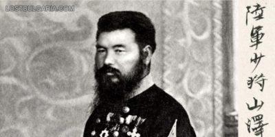 Un samurai a ajutat armata română să câștige Bătălia de la Plevna